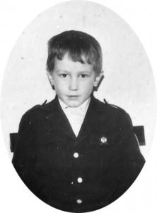 Чуков Сережа