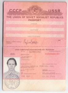 Титульные страницы советского загранпаспорта