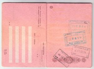 Страницы советского загранпаспорта
