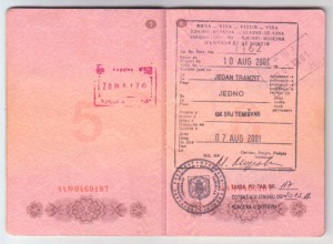 Югославская транзитная виза в советском загранпаспорте