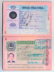 Сербскочерногорская и болгарская визы в советском загранпаспорте