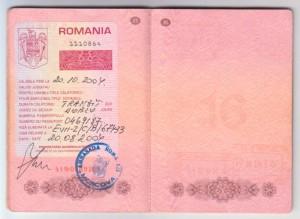 Транзитная румынская виза