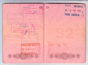 Штампы в советском загранпаспорте