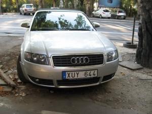 Отличный номер (не сербский!) у машины