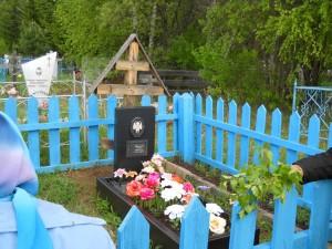 Могила двоюродного брата Кузнецова Игоря