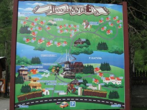 Царская охота - туристический комплекс на Алтае