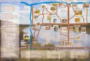 Томская писаница, план-схема (карта)