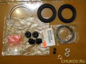 Ремкомплект тормозного суппорта переднего 04479-32140
