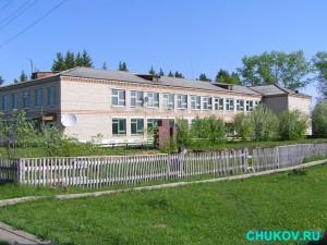 Бундюрская школа. Когда-то была средней, а теперь только начальная