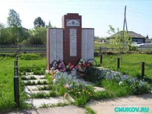 Памятник в Бундюре погибшим на Великой Отечественной войне