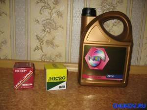 Фильтры Union (сейчас стоит такой в машине), Micro и масло NGN 5w30 Profi