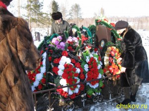 Похороны дяди Славы