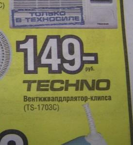 вентижвапдрлятор