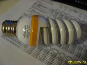 Энергосберегающая лампа happy light