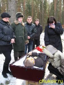 Прощание на кладбище
