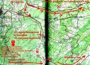 Томск - Мариинск без Берикуля