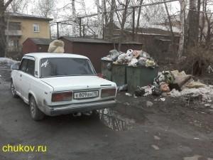 Мудак загородил мусорку