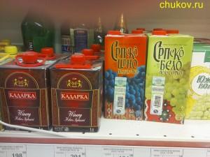 Болгарские и сербские вина в Томске