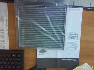 Внутри коробки: фильтр, в запечатанном пакете; инструкция на английском и немецком языках.
