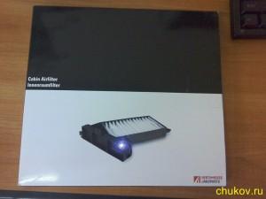 Салонный фильтр для авенсиса. Упакован в коробку.